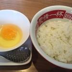 アイアイラーメン - 究極の卵かけご飯