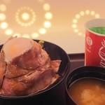 グリル カキヤス - ローストビーフ丼(味噌汁付き)+ドリンク ¥1,250