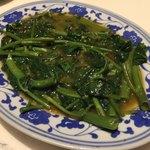 マーライオン - 青菜のスパイシー炒め