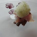 プレゼンテ スギ - 休日ランチ イサキと山の香り