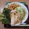 ラーメン大皇 - 料理写真:煮干しラーメン