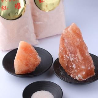 天然アンデス塩を使用!ミネラル豊富なピンクソルトで旨みUP!
