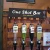 パパリーナ - ドリンク写真:ドリンクバーの一角… 【one shot bar】濃縮タイプのドリンク
