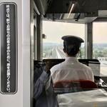 蕎麦懐石 無庵 - 多摩都市モノレール