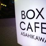 BOX CAFE -