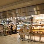 神戸屋スタッツォ - JR大宮駅の駅ナカ「エキュート大宮」にあります。