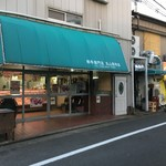 焼肉のまるちゃん - 和牛専門店 丸山精肉店