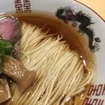 90304468 - 麺