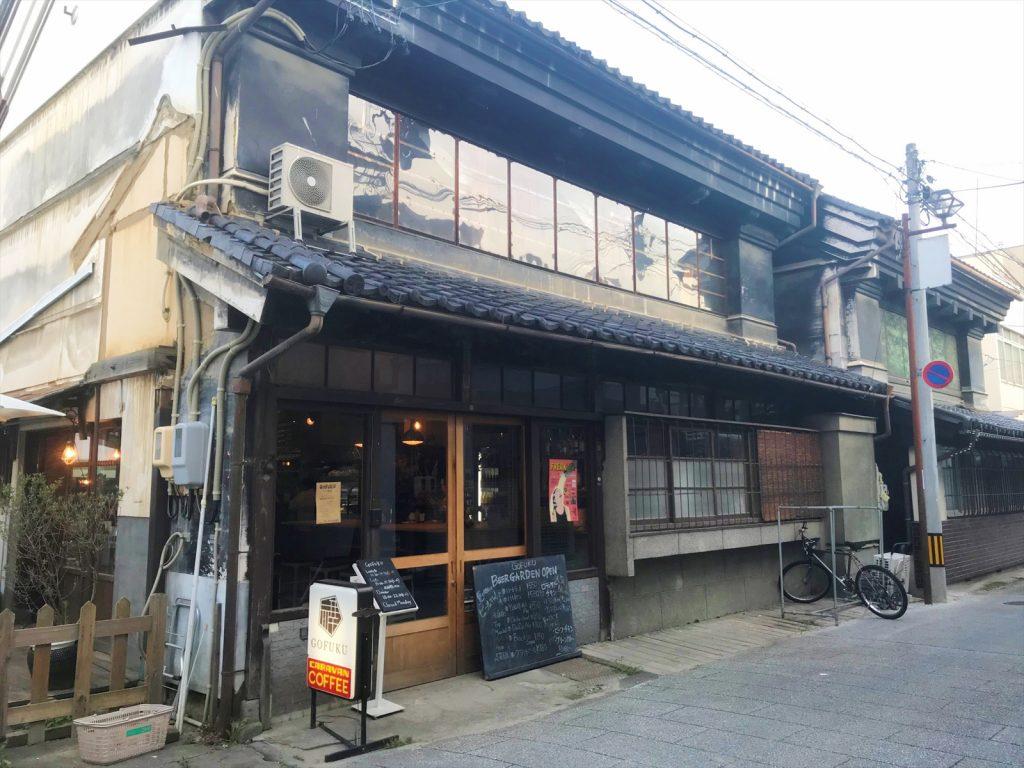古民家dining BAR GOFUKU name=