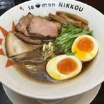 90312268 - 日香麺 晴香 トッピング スペシャル