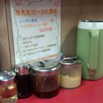 らーめん弁慶 - カウンターセット
