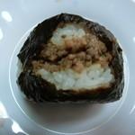 成城石井 - 和牛おにぎり(240円+税)