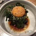 博多串焼・野菜巻き串 三五八 - ニラ玉トリュフ塩