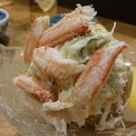 Kanemasu - 毛蟹サラダ
