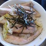 90316856 - ミニ炙りちゃーしゅー丼