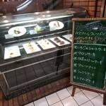 喫茶エスト - ケーキセット