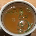 新橋 岡むら屋 - 特製スープ