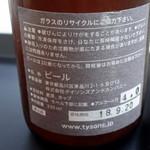 breadworks - ゴールデンエール600円