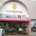マロニエ - 店舗の入り口付近