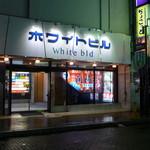 90321099 - すすきの中心街・南6西4にある海鮮居酒屋「開陽亭」。ホワイトビルの地下にあります
