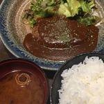 神戸牛 ステーキ ヘンリー亭 - 自家製デミグラスソース ハンバーグ (´∀`)/  セット Lunch 数量限定