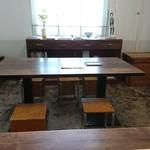 キチキチ カフェ 理科準備室 -