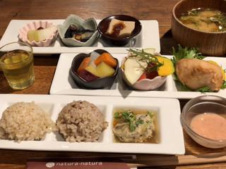 ナトゥーラ・ナトゥーラ 神戸ハーバーランドumie店