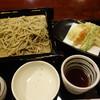 遊喜 - 料理写真:鱚と野菜の天もり