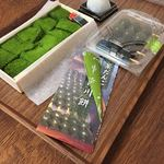 宇治川餅 -