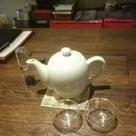 紅紅火火 - ライチのフレーバー茶
