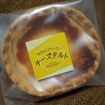ディマンシュマタン - 料理写真:ソフトフォーカスな袋入り