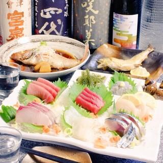 旬鮮刺身などの築地直送鮮魚
