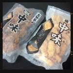 堂本 - 中味 220円