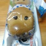 中浦食品株式会社 -