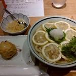 90340513 - ひやしレモンおろし+半熟卵の天ぷら