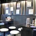 麺の坊 晴天 - テーブル席