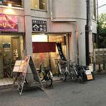 桝田商店 - 店の外観