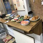 桝田商店 - 各種惣菜 250円~