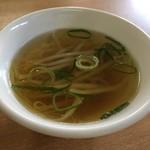 90343613 - サービスのスープ