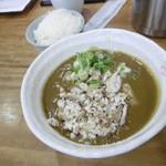 角昌 - カスカレーつけ麺の付け汁とご飯