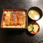 うなぎ赤垣 - 料理写真:うな重松1,650円+税