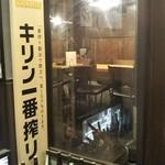 肉×魚×日本酒 照 - 外から店内