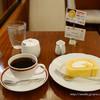 茶豆珈琲 - 料理写真:新しくなったロールケーキとコロンビア