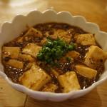 90348157 - 麻婆豆腐