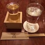カフェアンドバー とまり木 ひなた - 日本酒