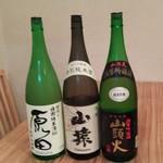 瓦.Tokyo - セットのお酒