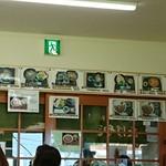たけやま - 店内 写真メニュー
