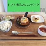 食堂 manma - 御飯は玄米を選択