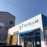 コイサン アイスラボ こいさん かき氷研究所 -