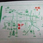 田舎料理 草ノ戸 - お箸紙の中が地図になっています
